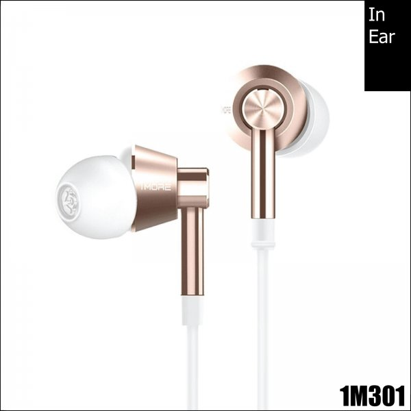 1MORE 1M301 Single Driver In-Ear Headphones (Gold)