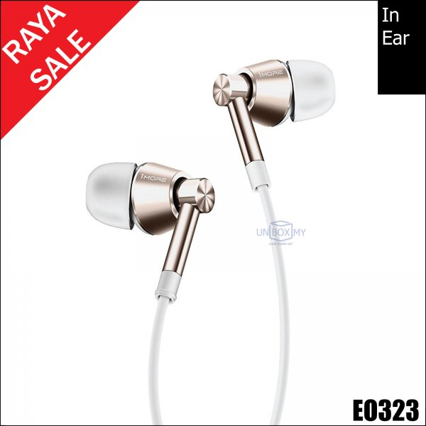1MORE EO323 Dual Driver In-Ear Headphones (White Gold)