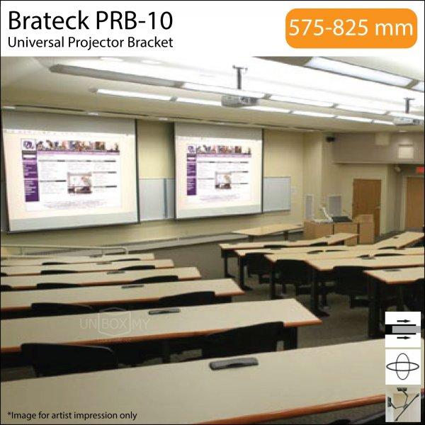 Brateck PRB-10 Universal Projector Bracket
