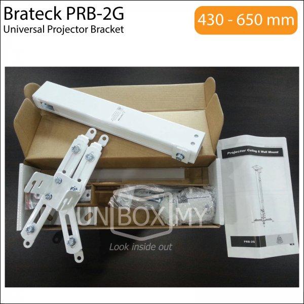 Brateck PRB-2G Universal Projector Bracket