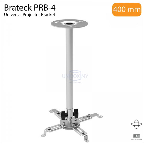 Brateck PRB-4 Universal Projector Bracket Mount