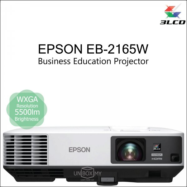 Epson EB-2165W 3LCD WXGA Business Education Projector