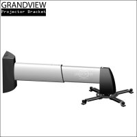 GRANDVIEW GPCP Series Short Throw Projector Bracket