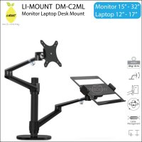 LI-MOUNT DM-C2ML 17-32 inch Combo Monitor Laptop Desk Mount Stand