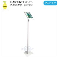 LI-MOUNT FSIP-7G Anti-Theft iPad 10.2-inch Floor Stand