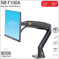 NB North Bayou F100A 22-35 inch LCD Monitor Desk Mount Stand
