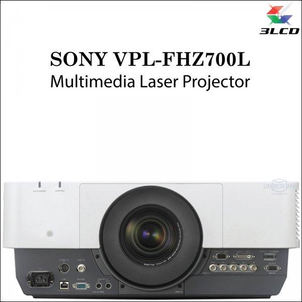 Sony VPL-FHZ700L 3LCD WUXGA Laser Multimedia Projector
