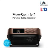 ViewSonic M2 DLP LED Full HD 1080p Portable Projector